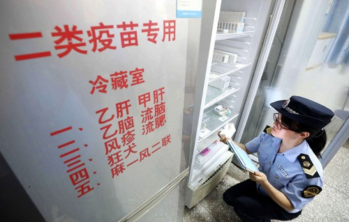 Chinese maker of faulty rabies vaccines fined billions of yuan